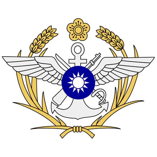 中華民國國軍