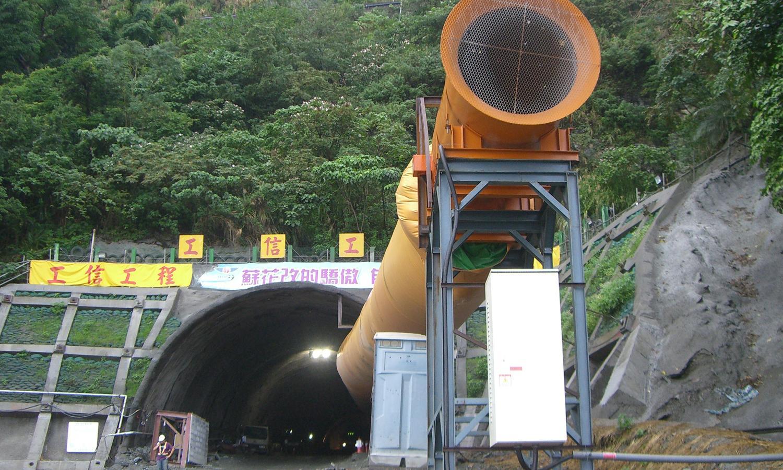 蘇花公路改建工程[觀音隧道]