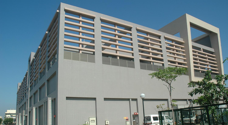 南科高雄園區第二期標準廠房新建工程