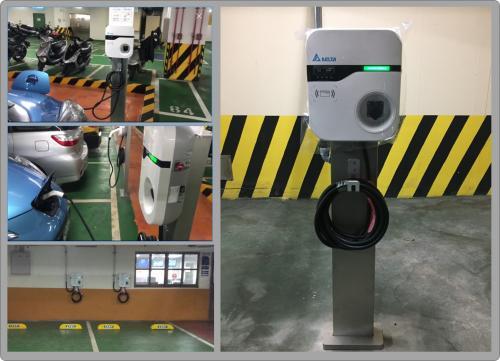 台北市政府[停車場電動汽車充電柱]安裝工程